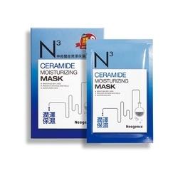 神經醯胺潤澤保濕面膜 Ceramide Moisturizing Mask