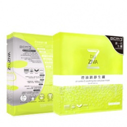控油鎮靜生纖 oil control & soothing bio-cellulose mask