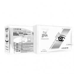 ZbyZIVA 眼部保養-去黑亮眼生纖 bright eye bio-cellulose mask