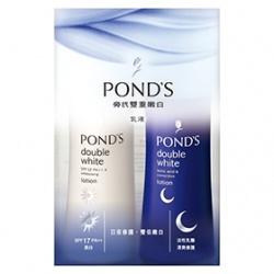 POND`S 旁氏 乳液-雙重嫩白乳液