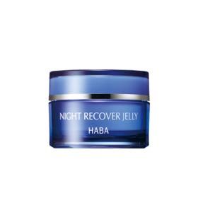 HABA 保養面膜-晚安修護精華蜜 Night Recover Jelly