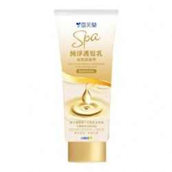 SPA純淨護髪乳(高效滋養型) NATURE SPA REPAIR CONDITIONER  FOR DAMAGED HAIRE