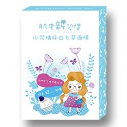 Gifu Cosme 肌膚新習慣 面膜系列-山花精好白七草面膜 GIGA WHITE WHITENING MASK