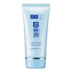 防曬‧隔離產品-極潤完美多效清透凝露UV