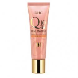 DHC Q10底粧系列-Q10持久粉嫩隔離霜SPF30/PA++