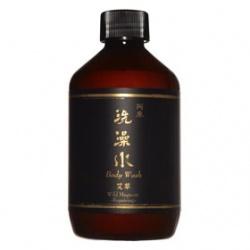 Yuan Soap 阿原肥皂 保養洗系列-艾草洗澡水