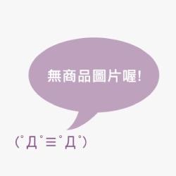 魔法女神沐浴?喱 CIRCE Shower Gel