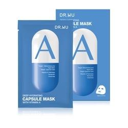 保濕修復膠囊面膜 DEEP HYDRATING CAPSULE MASK WITH VITAMIN A