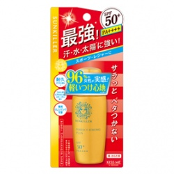 KISS ME 奇士美-開架 身體防曬-Sunkiller防曬水乳液–防禦型PLUS