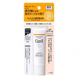 潤浸保濕防曬乳霜SPF30/PA++(臉部用)