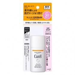 Curel 珂潤 UV浸潤保濕防曬系列-潤浸保濕防曬乳SPF30/PA++(臉部用)