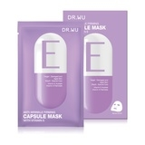 緊緻抗皺膠囊面膜 ANTI-WRINKLE FIRMING CAPSULE MASK WITH VITAMIN E 3PCS