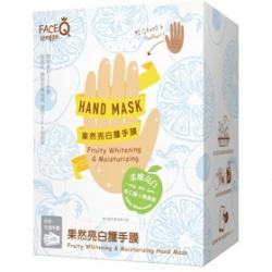 手部保養產品-果然亮白護手膜
