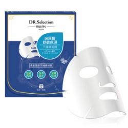 DR.Selection 賽萊斯 保養面膜-玻尿酸舒敏保濕天絲棉面膜