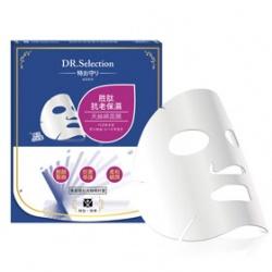 DR.Selection 賽萊斯 保養系列-胜肽抗老保濕天絲棉面膜