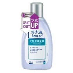 Benzac 倍克痘 潔膚洗顏系列-舒敏潔膚凝露 Daily Facial Liquid Cleanser