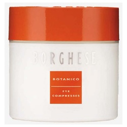 BORGHESE 貝佳斯 礦物溫泉系列-強效護眼劑 RESTORATIVE EYE COMPRESS