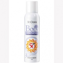 360超能瓷光防曬噴霧SPF50