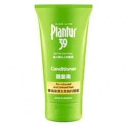 Plantur39 護髮-護髮素(專為染燙及受損的頭髮)