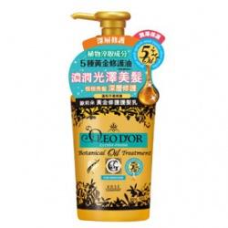 黃金植物油光澤保濕護髮乳