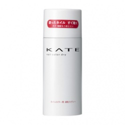 KATE TOKYO 凱婷 其它美甲產品-指甲油速乾噴霧
