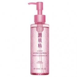 Junkisei Prime 潤肌精 涵萃潤肌精系列-即效潔淨卸粧油