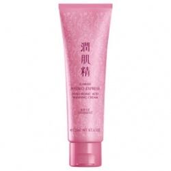 Junkisei Prime 潤肌精 洗顏-玻尿酸即潤洗顏霜