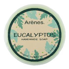Arenes 手工皂系列-尤加利冰感舒緩手工皂 Eucalyptus Handmade Soap