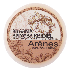 Arenes 手工皂系列-摩洛哥堅果滋養手工皂 Argania Spinosa Kernel Handmade Soap