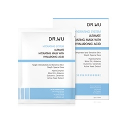 玻尿酸保濕微導面膜 ULTIMATE HYDRATING MASK WITH HYALURONIC ACID 3PCS
