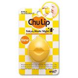 ChuLip甜吻潤唇球(摩登東京)