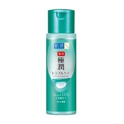 極潤健康化粧水