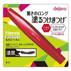 Fiberwig刷的假睫毛放肆驚艶超長進化版