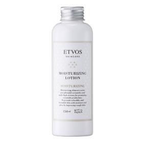 ETVOS 分子酊保養品-高效保濕潤膚液