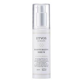 ETVOS 分子酊保養品-高效保濕精華露