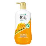 植萃弱酸洗髮精頭皮調理系列(舒潤護敏型)