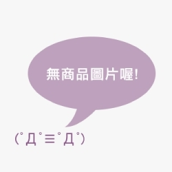 玫瑰草本護膚水   HERB SKIN WATER – ROSE