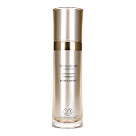 Luxury includeD 琳蒂 黃金離子Gold-ion系列-黃金離子賦活滋養身體乳  Revitalizing Nourishing Body Lotion