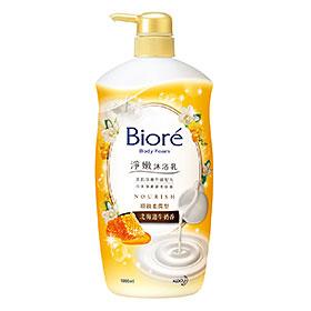 Biore 蜜妮 淨嫩沐浴乳系列-淨嫩沐浴乳頂級柔潤型(北海道牛奶香)