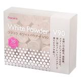 Vita-C 煥白美肌粉 White Powder V90