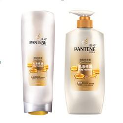 乳液修護潤髮精華素(潤髮乳)