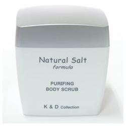 K&D 珂丹 輕盈美體系列-礦鹽身體角質霜 Natural Salt Body Scrub