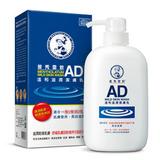 AD溫和滋潤潔膚乳