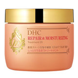 胺基酸護色修護護髮霜 Repair & Moisturizing Treatment EX