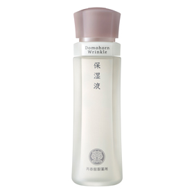 Domohorn Wrinkle 朵茉麗蔻 基本4點-保濕液