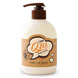 Q10保濕身體乳液