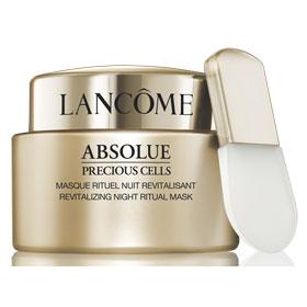 LANCOME 蘭蔻 保養面膜-絕對完美玫瑰乳霜面膜 ABSOLUE PRECIOUS CELLS MASK
