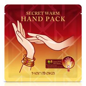 手部保養產品-摩洛哥溫感修護手膜