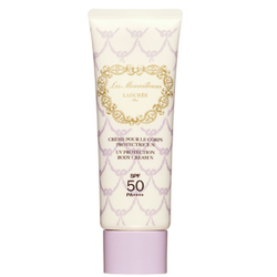 身體防曬霜SPF50/PA++++ UV PROTECTION BODY CREAM N