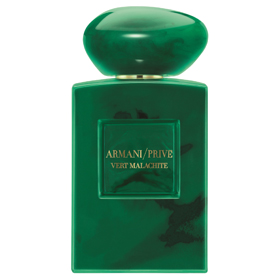 GIORGIO ARMANI 亞曼尼 女性香氛-夜綠孔雀石 VERT MALACHITE